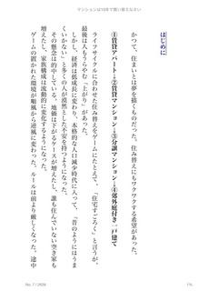 image-3e4a9.jpg